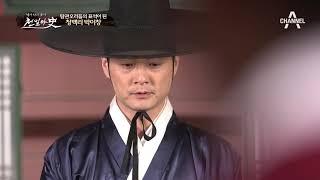 Download 진심으로 우는 남자 박이창, 선임자의 반대에도 관리가 된 사연은?  천일야사 96회 Video