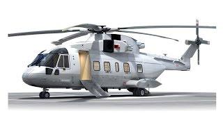Malik Riaz Helicopter landing in Bilawal House Free Download