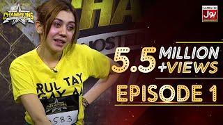 Download Champions With Waqar Zaka Episode 1 | Champions Auditions | Waqar Zaka Show Video
