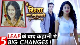 Download After 5 Years Leap You ll see 5 Changes in Track of YRKKH Video