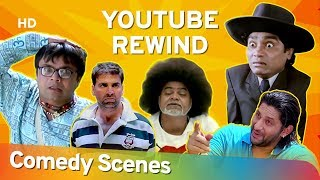 Download Youtube Rewind - Best Of Comedy 2018 - Comedy Scenes - Shemaroo Bollywood Comedy Video