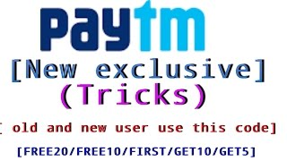 Download Paytm exclusive tricks - Paytm old account holder also use new user promo code FREE20/FREE10/FIRST Video