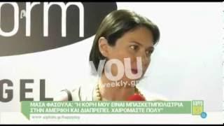 Download Youweekly.gr: Μάσα Φασούλα: ″Η κόρη μου έχει ύψος 1,95″ Video