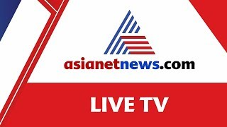 Download Asianet News Live TV | Malayalam Live TV News | Watch latest Malayalam news updates Video