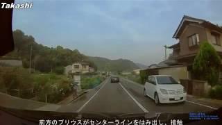 Download ドライブレコーダー 当て逃げプリウス 追跡~警察到着まで Video