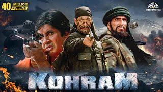 Download Kohram | Amitabh Bachchan, Nana Patekar, Danny Denzongpa and Tabu | Hindi Action Full Movie Video