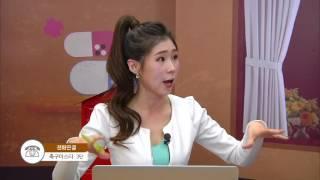 Download [K바둑 바둑비타민 시즌4] 4부 1회/ 박지연 프로 Video