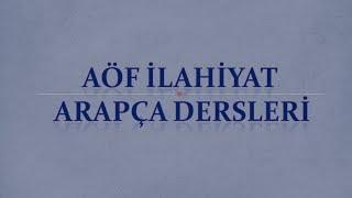 Download AÖF-İlahiyat Arapça 3-Ünite 2 | Mübteda-Haber Video