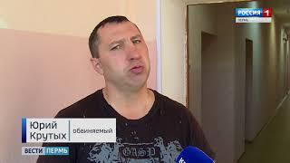 Download Где 59 млн рублей? Video