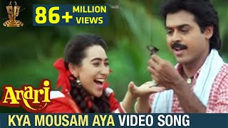 Download Kya Mousam Aya Hai Video Song | Anari Video Songs | Venkatesh | Karishma Kapoor | Muralimohana Rao Video