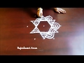 Download padi kolam designs || geetala muggulu with dots || easy rangoli designs || sikku kolam Video