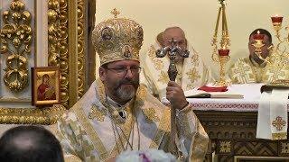 Download Проповідь Блаженнішого Святослава усоборі Успіння Пресвятої Богородиці вЧернівцях Video