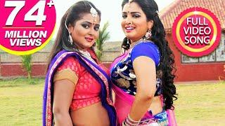 Download Sautiniya Ke Chakkar Mein | Full Song | Aamrapali Dubey & Anjana Singh | Hit Song 2017 Video