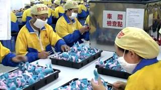 Download Soft Toys Production Video