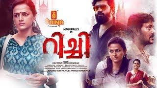 Download Richie Malayalam Full Movie ( 2K ) | Nivin Pauly , Shradha Srinath , Prakash Raj , Lakshmi Priya Video
