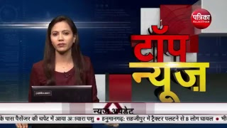 Download Watch the latest Hindi News Live on the Leading Subscribed News Channel on YouTube. Video