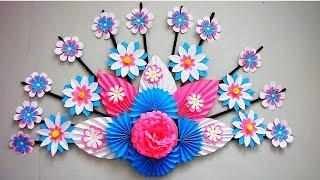 Download DIY. Simple Home Decor. Wall, Door Decoration. Цветы из бумаги. Paper Craft Ideas # 6 Video