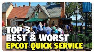 Download TOP 3 BEST & WORST Epcot Quick Service Dining | Best & Worst | 06/07/17 Video