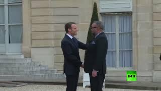 Download لحظة استقبال الرئيس الفرنسي ماكرون للملك المغربي محمد السادس Video