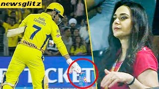 Download Preity Zinta Reaction For Dhoni's Finishing Style | CSK Vs KXIP Match Highlights | IPL 2018 Video
