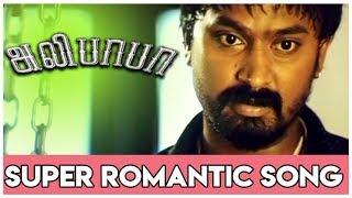 Download Alibhabha - Super Romatic Song   Krishna Sekhar   Prakash Raj Video