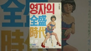Download 영자의 전성시대(1975) / Yeong-Ja's Heydays (Yeongja-ui jeonseongsidae) Video