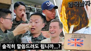 Download 영국 전투식량을 처음 먹어본 한국 군인들의 반응!?! Video