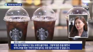 Download 외국계 먹튀 논란…번돈 보다 많은 배당 Video