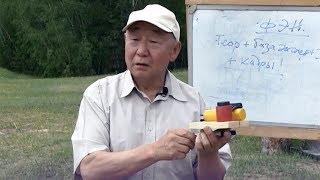 Download Якутский изобретатель спроектировал атомный генератор Video