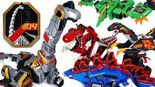 Download Geo Mecha dinosaur transformers Captaindino Brachiocanon, Tyrannotooth, Pterastorm - DuDuPopTOY Video