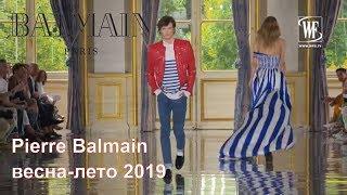 Download Balmain Spring/Summer 2019 Video