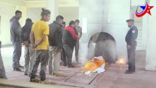 Download Kasari hunchha bidhyutiya sab daha griha maa dahasanskar Video