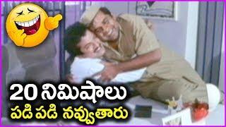 Download Rajendra Prasad And Brahmanandam Back To Back Hilarious Comedy Scenes | Allarodu Video