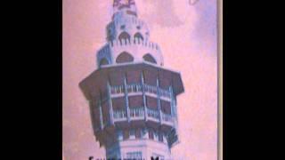 Download Serigne Ndongo Thiam : Rahiya Ya Rahmanou-Rahimou Matlaboul Shifahi Mawahibou Video