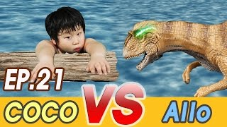 Download [EP21] Jurassic World (Super TaeKwondo boy Coco VS Allosaurus) Dinosaurs Battle, 공룡 만화 영화 Video