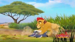 Download משמר האריות | השאגה חוזרת | הצצה Video