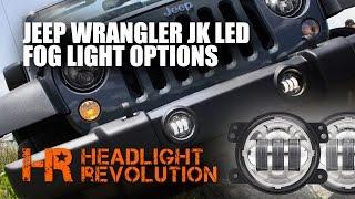 Download JW Speaker 6145 Jeep Wrangler JK LED Fog light Comparison Video