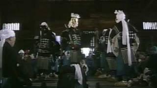Download Dainichido Bugaku Video