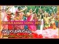 Download Suddula Bathukamma Popular Bathukamma Folk Song | Telangana Songs | Lalitha Audios and Videos Video
