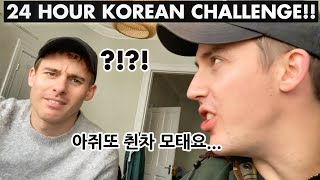 Download We spoke ONLY in Korean for 24 hours... (Ollie's Reaction?!😂) Video