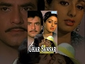 Download Ghar Sansar - Hindi Full Movie - Jeetendra - Sridevi - 80's Popular Movie Video