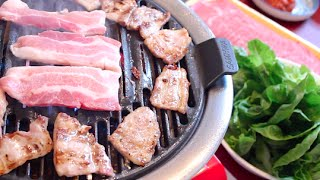 Download How To: KOREAN BBQ At Home Video