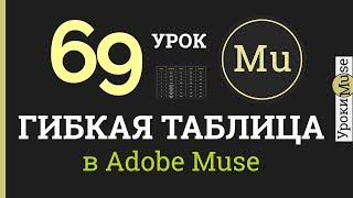 Muse Table Widget Free Download Video MP4 3GP M4A - TubeID Co
