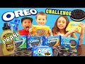 Download THE OREO CHALLENGE!! w/ SPICY Mustard Cookie Prank! Blindfolded Taste Test (Funnel Vision # 1) Video