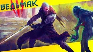 Download Вихревой танец смерти или самый сильный билд на атаку в Ведьмак 3: Кровь и Вино в Новой Игре + Video