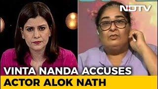 Download Had The Best Sleep Of My Life Last Night: Vinta Nanda To NDTV On #MeToo Video