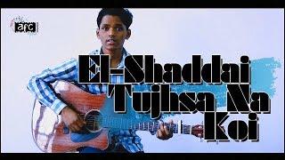 Download El Shaddai Tujhsa Na Koi | Dayanidhi Rao | Guitar Tutorial | Hindi Christian Song | AFC Music Video