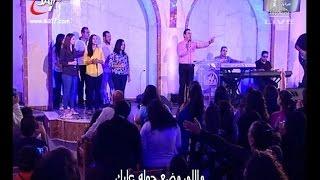 Download ترنيمة يارب شوق القلب ليك - المرنم زياد شحاده - أيام الحصاد ببنى سويف Video