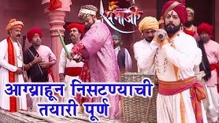 Download Swarajya Rakshak Sambhaji | 28th November 2017 Episode Update | Shivaji Maharaj Dressed Up as Heroji Video