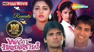 Download Waqt Hamara Hai [1993] Akshay Kumar | Suniel Shetty | Mamta Kulkarni | Ayesha Jhulka - Hindi Movie Video